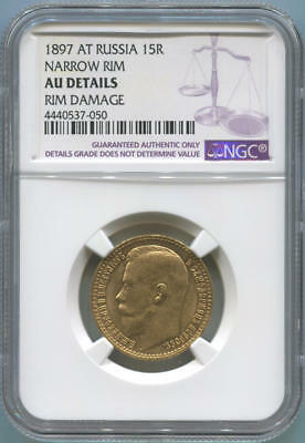 1897 AT Russia Gold 15 Rouble. Narrow Rim. NGC AU Details
