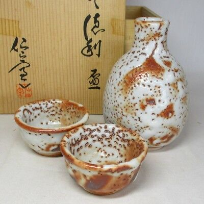B326: Japanese SHINO pottery SAKE bottle and pair of cup with signed box