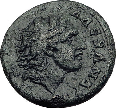 ALEXANDER the Great BUCEPHALUS Ancient Greek Coin Roman Macedonia Koinon i64762