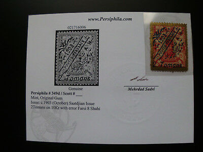 Persia Persian Perse Persien1903,Mint 2 Toman on 10 Krans with ERROR 8 shahi !!!