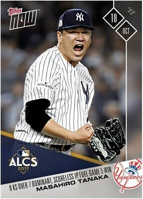 2017 Topps NOW MLB 782 Masahiro Tanaka 8 Ks Over 7 Dominant, Scoreless IP