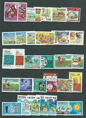 CEYLON SRI LANKA NICE LOT ONCE  MLH 1990s ISSUES NICE!