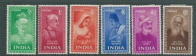 India 1952 Poets Set  Mh Fresh Looking