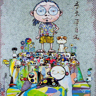 TAKASHI MURAKAMI With eyes... Hand Signed & Numbered Japanese Pop art, superflat