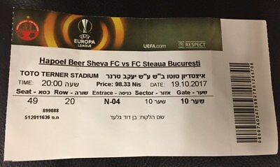 Ticket Hapoel Beer Sheva v Steaua Romania 2017 Europa League