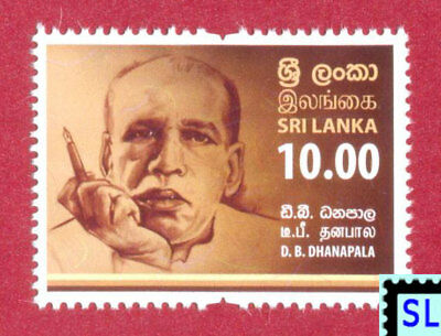 Sri Lanka Stamps 2017, D.B. Dhanapala, Newspapers, Media, MNH