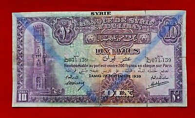 Bank Syria And Lebanon / 10 Livres (1939)  As In Scan / Rare