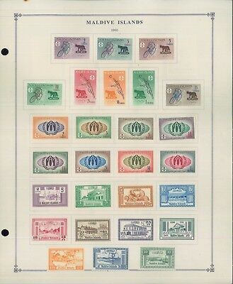 1951-1981 Maldive Islands Mint Postage Stamp Collection Album Pages Value $1,235