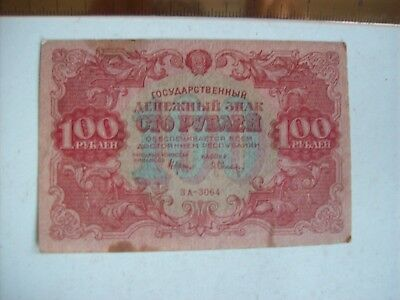 foreign currency; 100 rubles, USSR, 1922