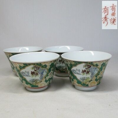 B345: Japanese ARITA colored porcelain four cups of good painting