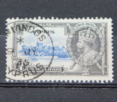CYPRUS - GV SILVER JUBILEE 3/4pi USED WITH VERTICAL LOG FLAW