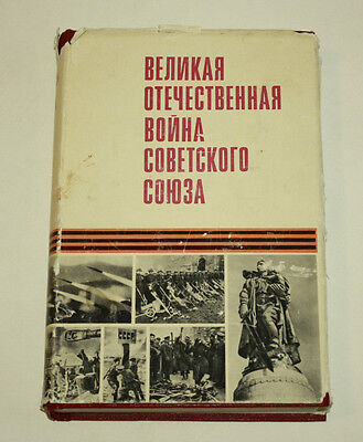 Russian Historical Book Great Patriotic War Of The Soviet Union World War Ii