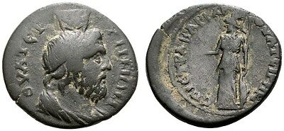 Thyatire THYATEIRA Athena Enoplos Serapis The SECOND KNOWN !!!