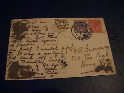 Postally used postcard from Singapore to Hong Kong  'SS city of Marseilles'