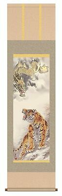 japanese hanging scroll   Dragon and tiger