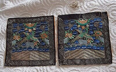 antique Chinese pair of Rank Badges hand embroidery