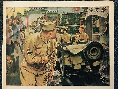WW2, the United States printed Chinese anti-Japanese posters.