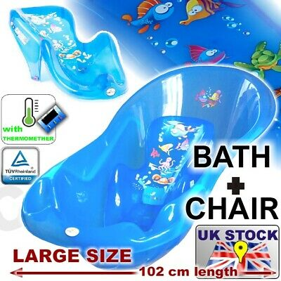 OWL Baby Bath Tub with thermomether & drain 102cm white pearl bears + Chair