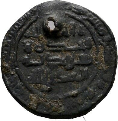 Islamic Coin, Abbasids. Cilicia Governors. 3.37gr -  23mm  Very RARE -77