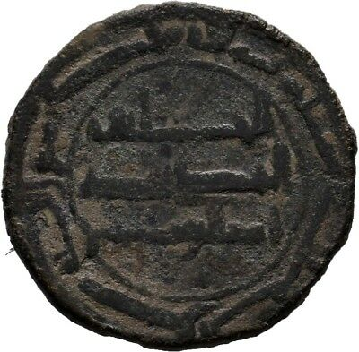 Islamic Coin, Abbasids. Governors. Very RARE -53