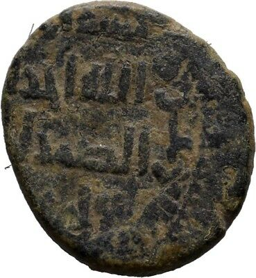 Islamic Coin, Abbasids. Governors. Very RARE -88