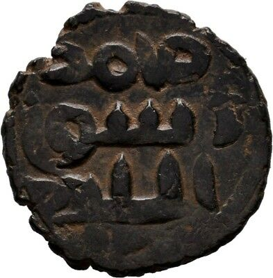Islamic Coin, Abbasids. Very RARE -54