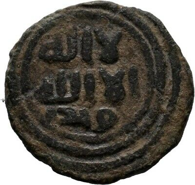 Islamic Coin, Abbasids. 3.82gr - Very RARE -78