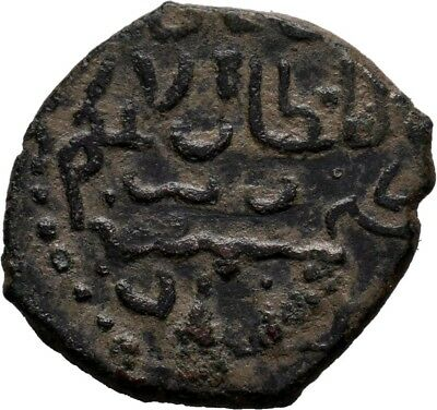 Islamic Coin, Seljuqs. 3.93gr - Very RARE - 80
