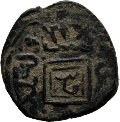 Islamic Coin, Mamluk AE 743-746/1342-1345. AE -83 Very RARE