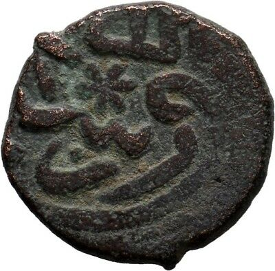 Islamic Coin, Ottoman Empire ,3 gr - Rare Coins, -81