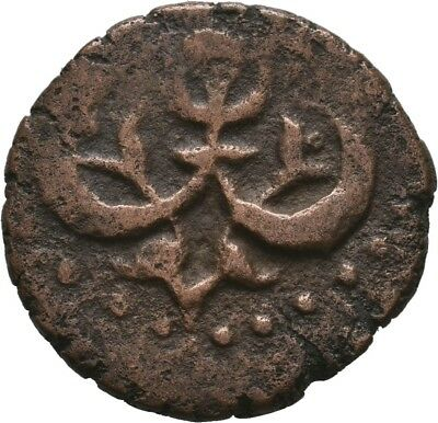 Islamic Coin, Ottoman Empire , - Rare Coins, -45
