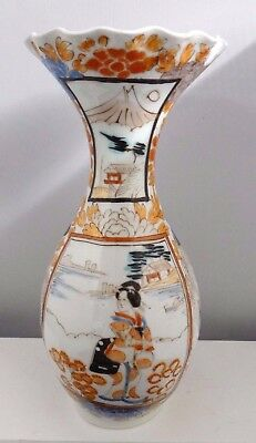 Antique Japanese Hand Painted Baluster Vase C.1900 Character Marks to base