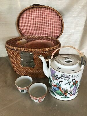 VINTAGE Woven Chinese TEA SET Basket & Warmer with Porcelain TEAPOT & Two Cups