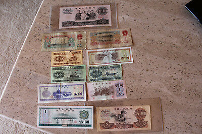 Chinese paper money lot