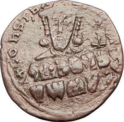 Constantine VII Porphyrogenitus 913AD Authentic Ancient Byzantine Coin i64931