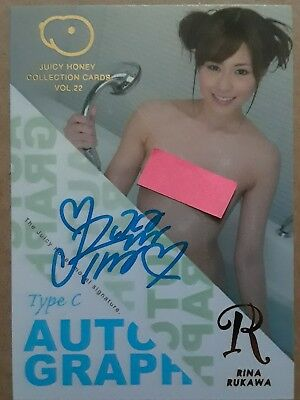 2013 Juicy Honey Rina Rukawa Autograph Type C #37/80