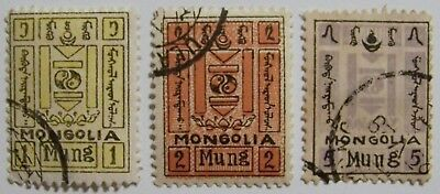 Mongolia 1926 - 1, 2 and 5 Mung used