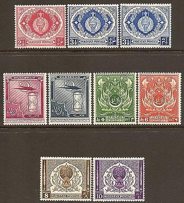 Pakistan Mint NH Stamps Full Set of 9. Scott # 55 - 62. Independence issue.