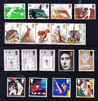 Great Britain stamps - 18 MUH
