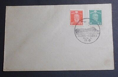 Japan 1940 s cover with two stamps rare cancellation !