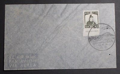 Japan 1940 s Japan island territories stamp w/ high nominal R cancellation !!!