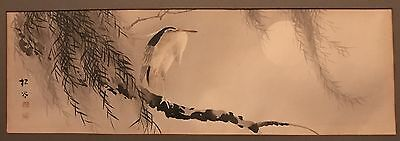 Antique Japanese Or Chinese Watercolor On Paper Signed Bird & Moon