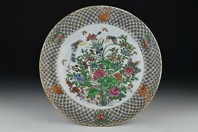 18th /  19th Century Chinese Export Porcelain Plate w. Flowers, Fish & Bird