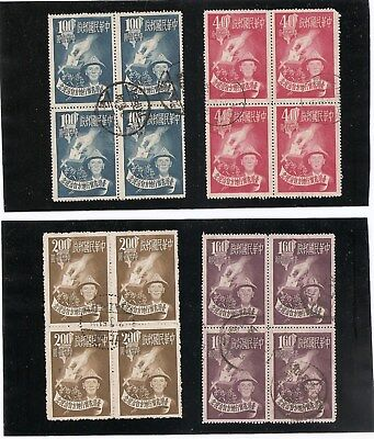 Taiwan old stamps Allegory of Ellection used block 4