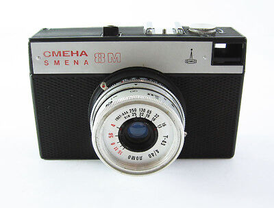 Lomo Smena 8M Triplet-43 4/40 35mm Compact Film Camera case EXC