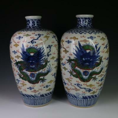 Pair of Rare Chinese Famille Rose Porcelain Huge Vases with Mark