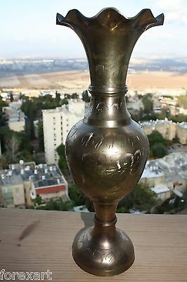 """Old Vintage Islamic Brass Vase Collectible Item Home Bar Decoration 12"""""""