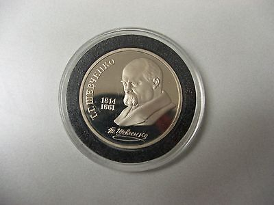 "RUSSIA CCCP 1989 1 ROUBLE ""proof in special case"" TG SHEVCHENKOf"