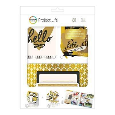 NEW Project Life Value Kit 81 pack Be Fearless with Gold Foil Treatments