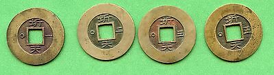Korea Seed Coin   Gee  Bottom-Cheon   Right-1  Left-Star      Price For One Coin